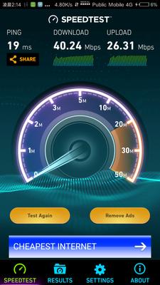 Screenshot_2016-12-28-02-14-30-115_org.zwanoo.android.speedtest.png