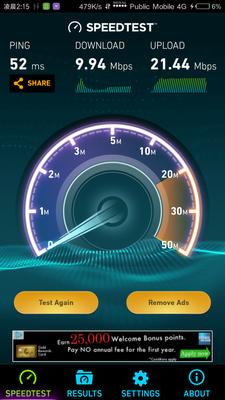 Screenshot_2016-12-28-02-15-07-457_org.zwanoo.android.speedtest.png