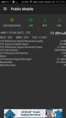 Screenshot_2016-12-28-02-15-36-524_cellmapper.net.cellmapper.png